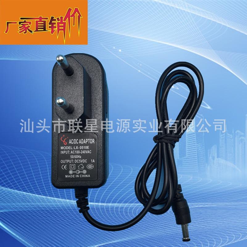 adapter 12V power supply 12v 1a Adapters AC adapter DC 100V-240V AC for strip EU/US/UK/AU(China (Mainland))