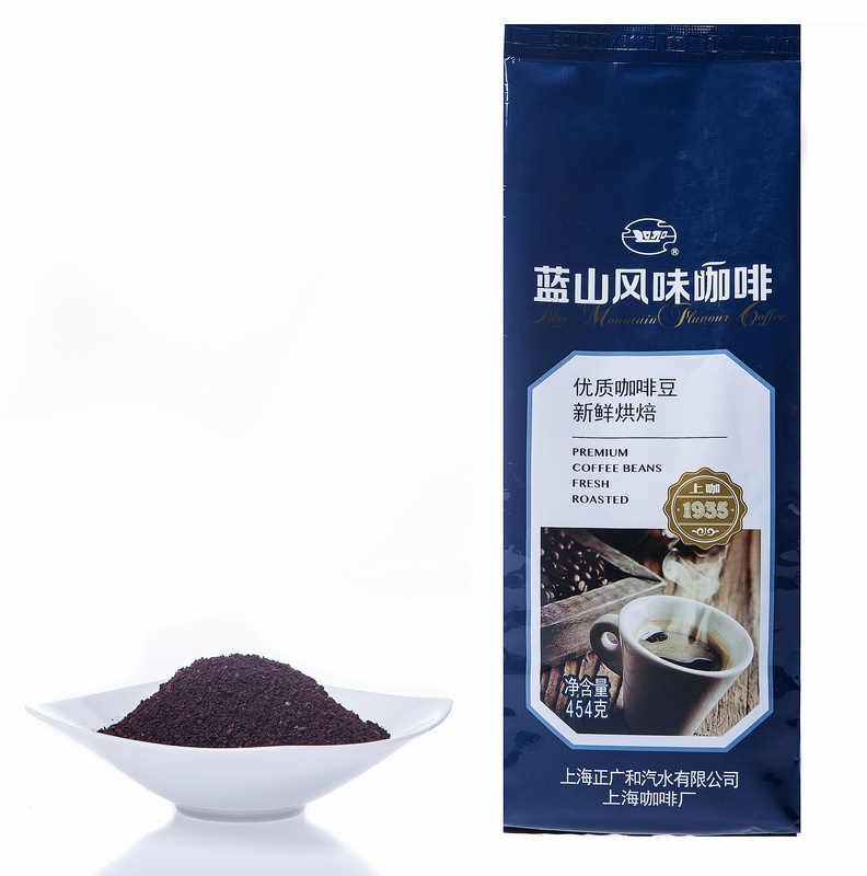 454g Coffee powder arbitraging high quality coffee beans coffee green slimming coffee beans tea