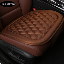 Car seat cushion thickening goatswool piece set four seasons general auto seat cushions, car seat cover, seat covers, car covers(China (Mainland))