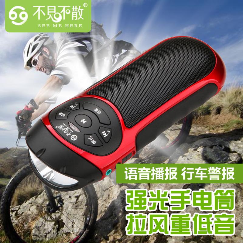 Rv77 portable speaker bicycle audio subwoofer ride flashlight sound radio - CAMIRON store