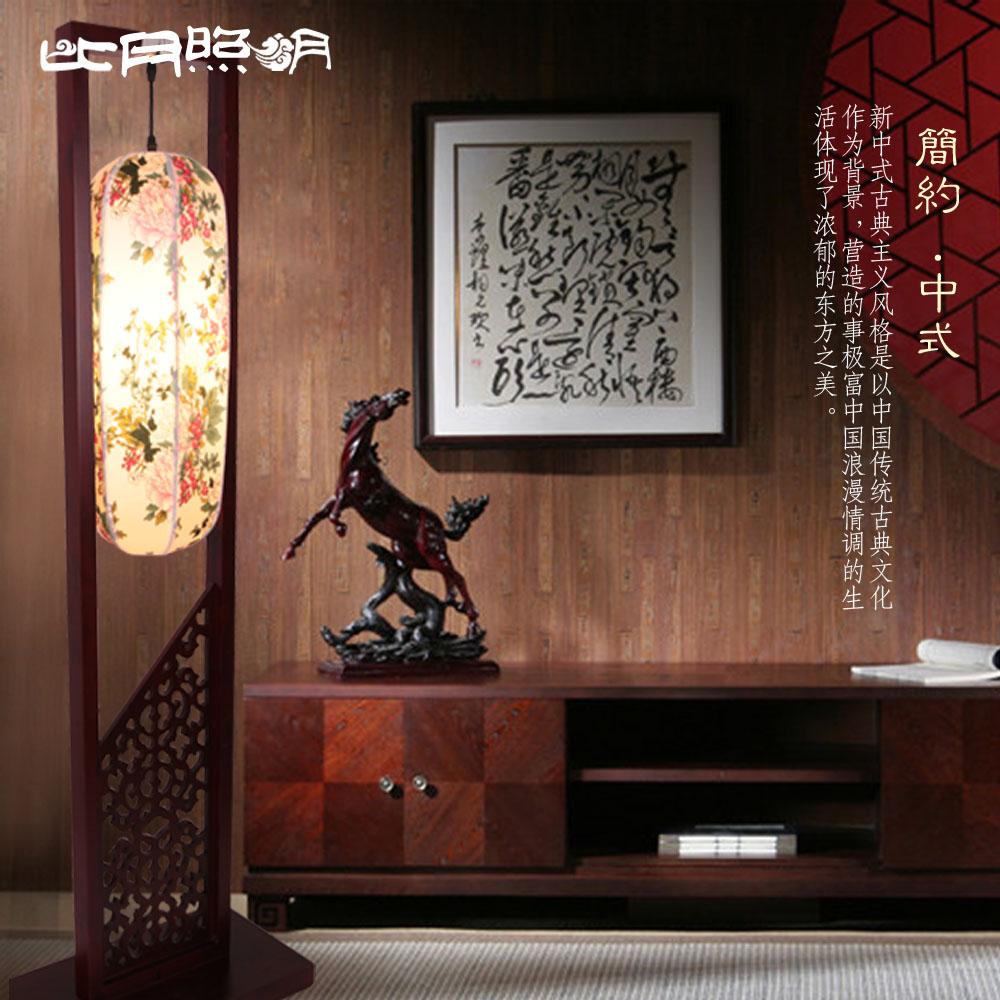 lamps for living room new arrival lamps painting sheepskin lamp floor. Black Bedroom Furniture Sets. Home Design Ideas