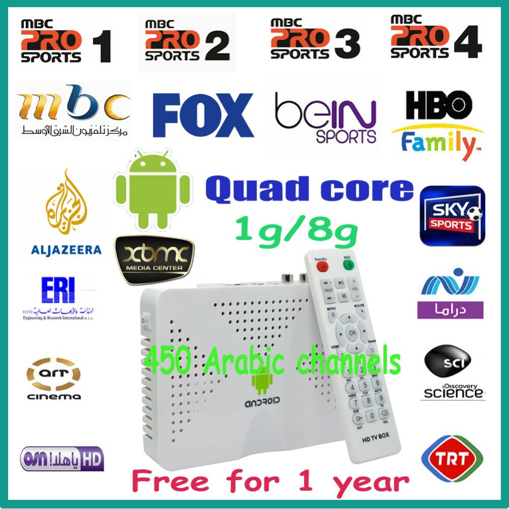 5 PCS Arabic IPTV Box,450 Plus Free Arabic Channel TV Box, Android 4.0 WiFi Smart Mini PC TV Box with Free MBC/OSN/BEIN Sports(China (Mainland))