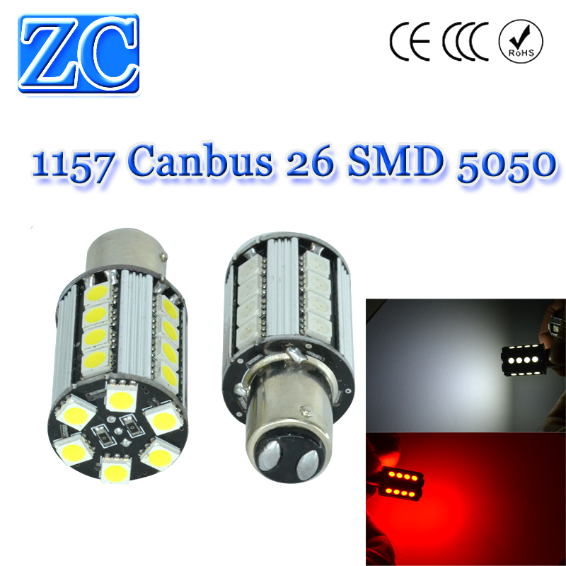 10X S25 1157 Canbus BAY15D 26 SMD 5050 LED error 26SMD 26led P21/5W Super bright Parking Brake light White DC12V 24V