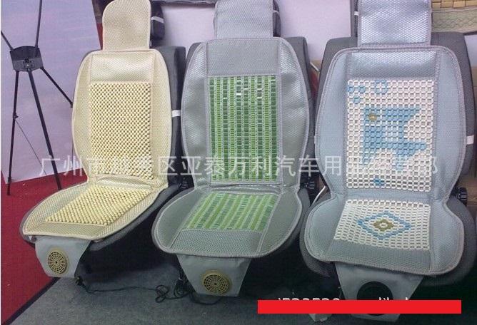 Cold air cushion car Ventilation seat cushion Summer ice silk glass bead seat cushion Car cool air cushion pad(China (Mainland))