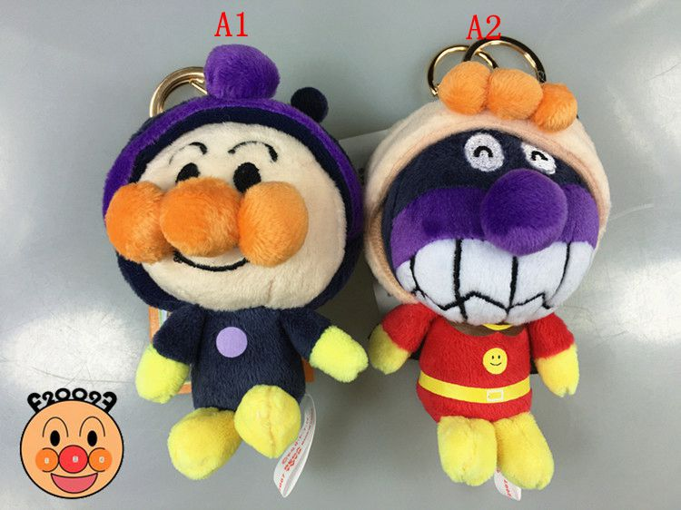 Catoon 1pcs Red beans Anpanman Bacteria Plush Toy Dolls , Puppets Dolls Birthday Gifts Free shipping(China (Mainland))