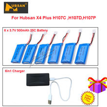 Free Shipping! 6pcs 3.7V 500mAh Lipo Battery+6in1 Charger For Hubsan X4 Plus H107C H107D H107P