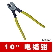 wholesale cable cutting pliers