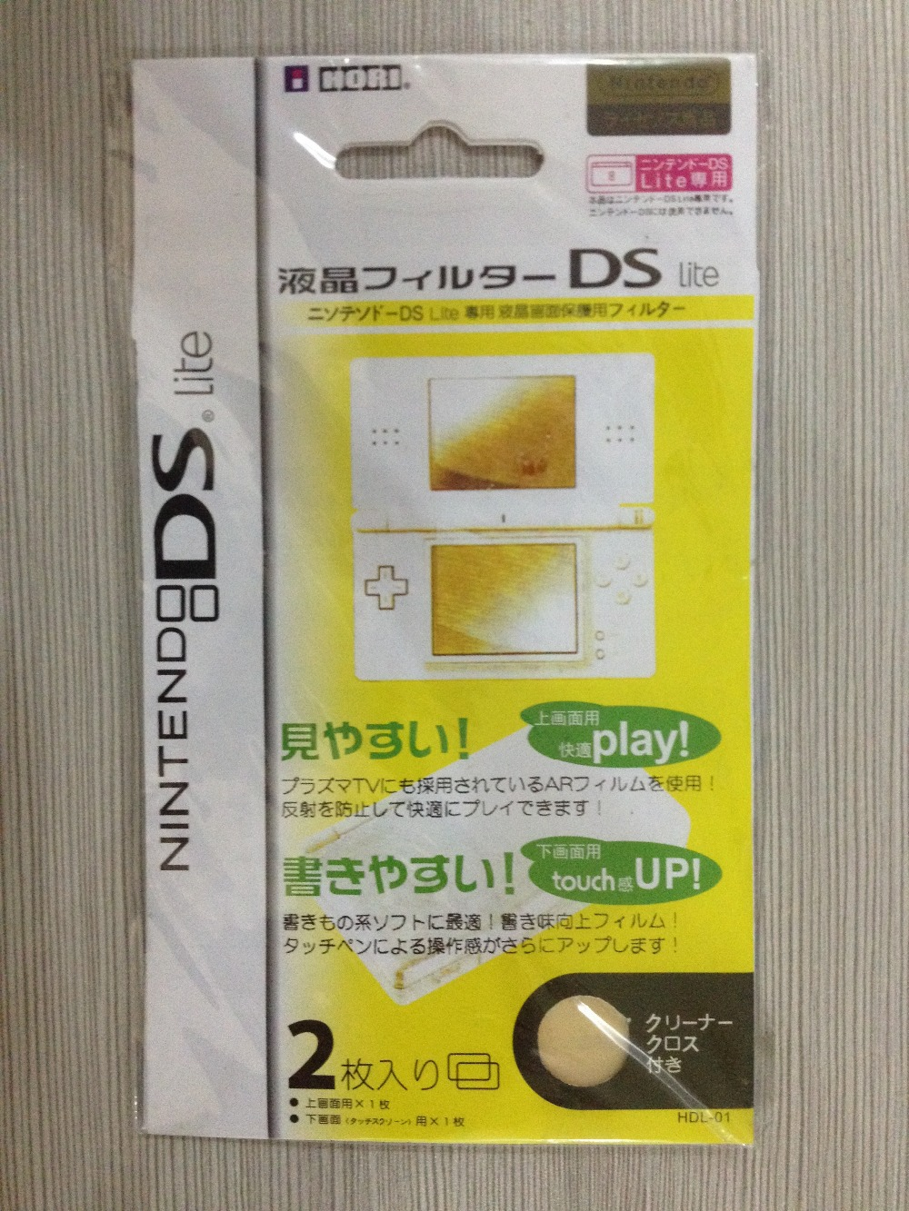 1pcs/lot Clear LCD Screen Protector Cover Film Guard For NINTENDO DS Lite(China (Mainland))