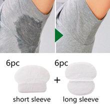12x Unisex Women Men Disposable Underarm Armpit Sweat Pads Absorbing Anti Perspiration Pads(China (Mainland))