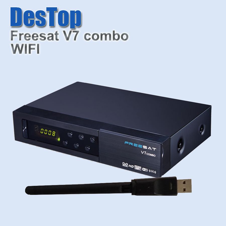 Original Freesat V7 Combo Satellite Receiver DVB S2+DVB T2 Support PowerVu Biss Key CCcam Newcam Youtube X4 Freesat V7 USB WIFI(China (Mainland))