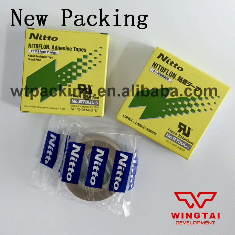 973UL-S T0.13mm*W19mm*L10m NITTO DENKO Heat resistance Silicone Adhesive Tapes(China (Mainland))