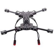 1PC HJ-H4 Reptile 4 Axis Quadcopter Carbon Fiber Folding RC Drone Aircraft Frame Kit with Landing Gear,Remote Control Toys