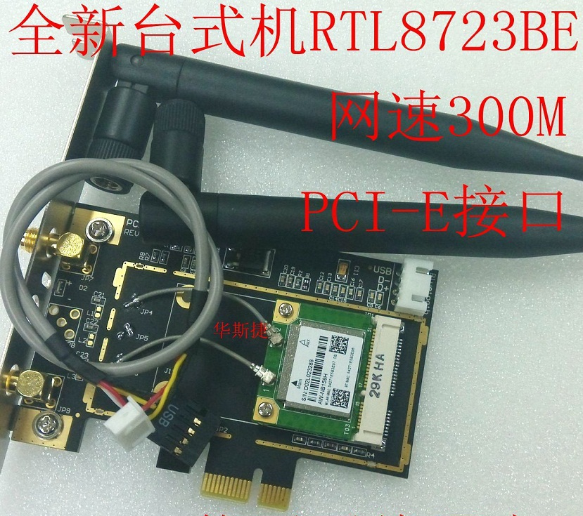 New Realtek RTL8723BE AW-NB159H Mini PCI-E WiFi Bluetooth 4.0 Wireless card with Antenna for Desktop<br><br>Aliexpress