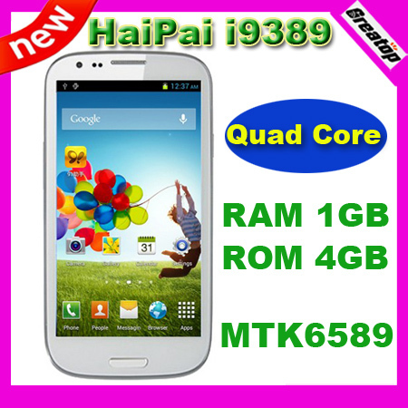 "Cheapest Quad core phone MTK6589 Haipai i9389 Blue/White 4.7"" Android 4.2.1 RAM 1GB+4GB GPS +free leather case SG free shipping"
