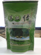 Top 2015 New Top Quality Spring Green Tea 150g Chinese Best Green Tea Tea Farmers Direct