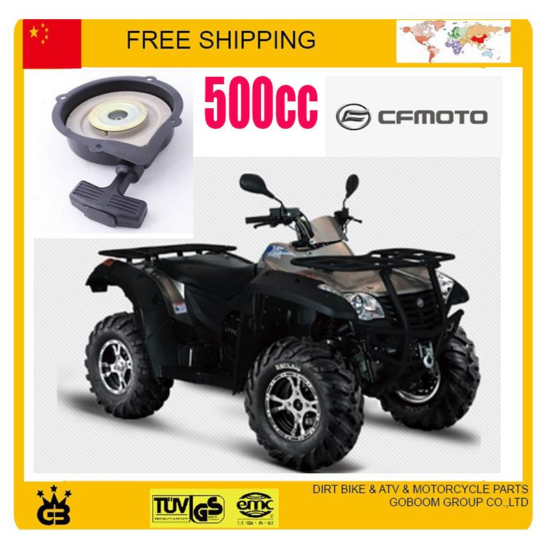 500cc ATV UTV PULL STARTER CFMOTO PARTS CFMOTO BUGGY PULL STARTER free shipping(China (Mainland))