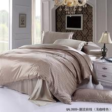 100% Pure silk bedding sets Hot sale luxury fashion Bedding,king size Duvet cover set Christmas gift Light coffee satin(China (Mainland))