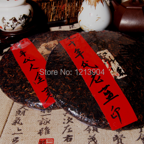 2015 Rushed Made In1983 Raw Pu Er Tea 357g Oldest Puer Tea Antique honey Sweet dull