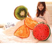Plush blanket 1pc 150cm cartoon fruit kiwi watermelon orange funny cushion pillow stuffed toy creative gift for baby