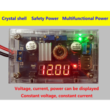 5A DC to DC CC CV Lithium Battery Charger Board LED Drive Power Converter Module  #70034