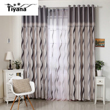 New Arrival Modern Striped Sheer Curtains Drapes Custom Made Curtains For Living Room Bedroom Blackout Fabric DS039#40(China (Mainland))