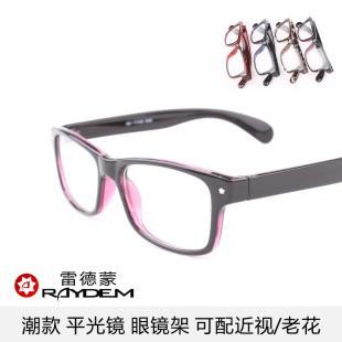 Ultra-light myopia eyeglasses frame glasses frame myopia spectacle frame black glasses male female