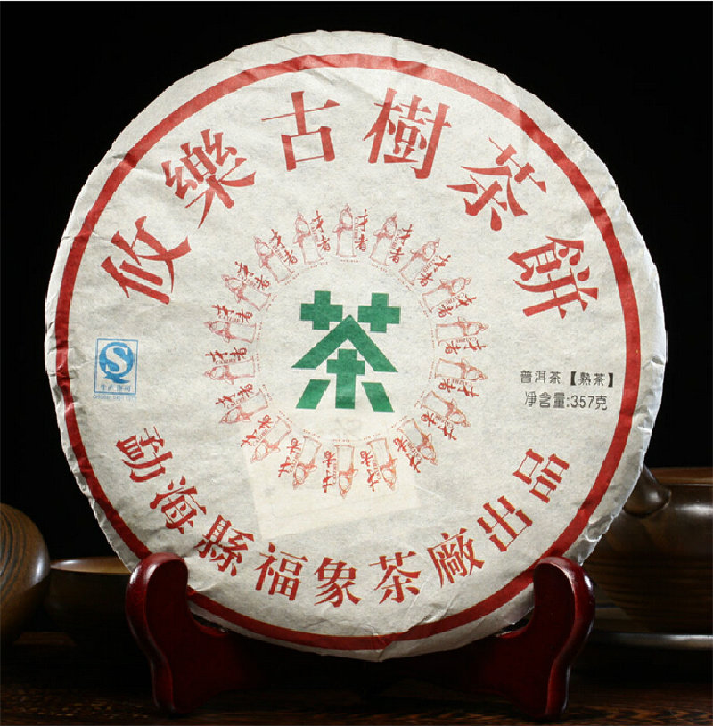 2004 Youle Tea Mountain Puer Tea Cake 357g Ancient Tea Tree Chinese Shu Puer Yunnan Ripe