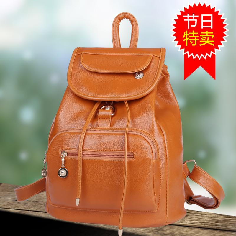 Girl Summer 2015 Female Students New Korean School Bags For Teenagers Of Pu Leather Mochilas Style Backpack Bag Travel Bag<br><br>Aliexpress
