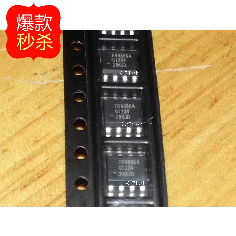 New genuine original FR9886A FR9886ASPCTR SOP8 mobile DVD power supply IC(China (Mainland))