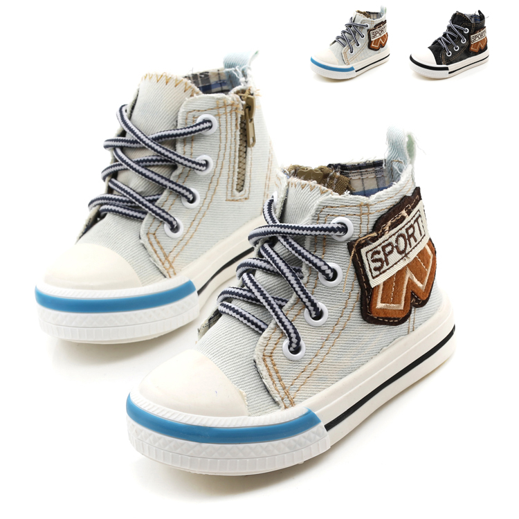 Boys Kids' Shoes at Macy's come in all shapes and sizes. Browse Boys Kids' Shoes at Macy's and find shoes for girls, shoes for boys, toddler shoes and more. Macy's Presents: The Edit - A curated mix of fashion and inspiration Check It Out.
