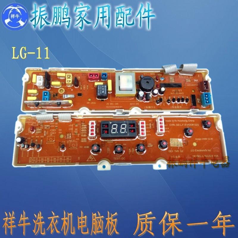 LG-11 washing machine computer board XQB55-68SF XQB55-68 circuit control panel - Red kylin living museum store