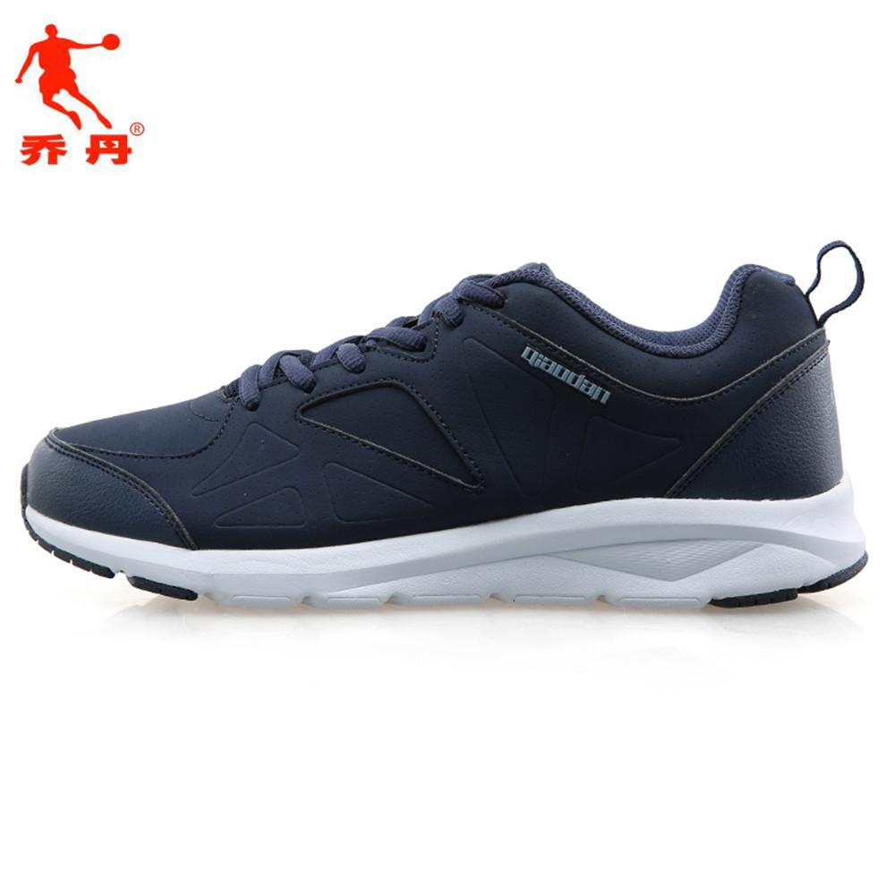 2016 Jordan Sport Shoes Men Waterproof Cheap Retro Professional Running Shoes Trainer Man Sneakers Plus Size Zapatillas Hombre(China (Mainland))