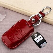 FOB fashion leather car key holder case cover kia rio sportage 2014 ceed sorento cerato K2 K3 K4 K5 smart remote accessories - Hengbang E-commercial Co,Ltd store