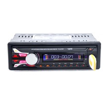 Red Car Stereo FM Radios MP3 Audio Player Charger For Phone USB SD AUX in Car Electronics In-Dash 1 DIN Radio(China (Mainland))