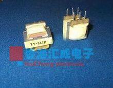 Ty-141p TY141P DIP5 аудио трансформатор новый оригинальный