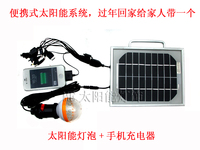 2W Portable household solar light system with USB port  Emergency light   Free shipping