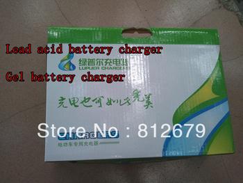 24V Lead acid/gel battery charger