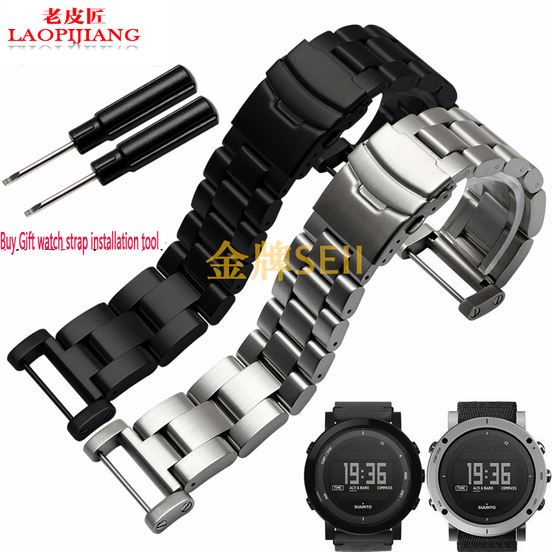 Laopijiang Sunto SUUNTO song Billiton core core band solid stainless steel bracelet watch strap steel watch with accessories(China (Mainland))