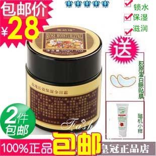 Rose full long-lasting moisturizing day cream 50 moisturizing cream moisturizing cream