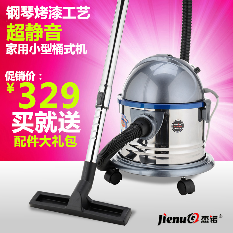 Wet and dry vacuum cleaner sucked layer on the bed home carpet cleaners in addition to the mini mites What makes a good(China (Mainland))