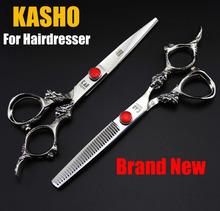 High Quality Japan Kasho 6 Inch Professional Hair Scissors Kit Hairdressing Barber Tijeras Cutting Scissors Thinning Shears Set(China (Mainland))