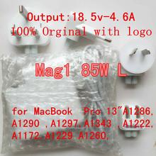 Бесплатный плагин бесплатная доставка 100% оригинал Magsafe 85 Вт адаптер питания для Macbook pro 15 » 17 «