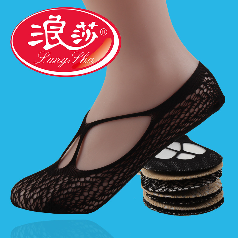 Langsha Brand 1 Pair Lace Sock Slippers Women Invisible Socks Women Ankle Socks No Show Ladies Slippers Women Low Socks Sexy(China (Mainland))