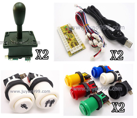 HK POST FREE SHIPPING PC joystick PCB, USB joystick PCB with wires, USB controls to Jamma arcade games<br><br>Aliexpress