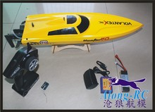 rc model Volantexrc  Vector70  V792-1  Brushless High Speed Racing  RC Boat ( PNP OR RTR 2.4GHz)(China (Mainland))