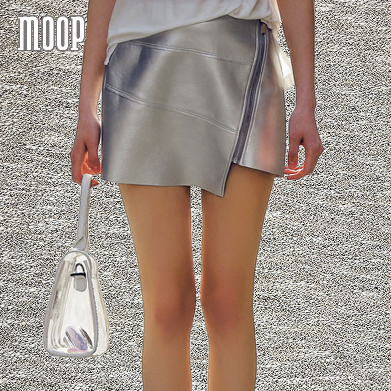 Popular Designer Leather Skirts-Buy Cheap Designer Leather Skirts ...