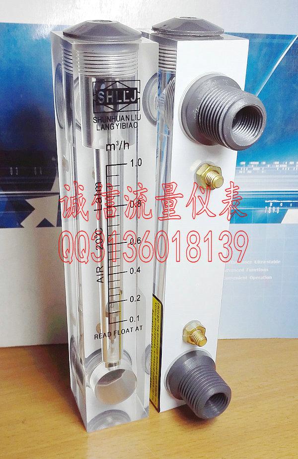 LZM-15 gas flow meter 0.1~1 cubic meter / hour air flow meter nitrogen flow meter(China (Mainland))
