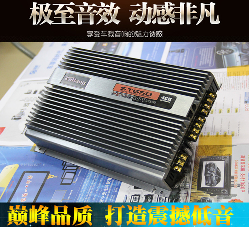 "Car amplifier car power Four road ""sound 4 channel can push the subwoofer 11 specials(China (Mainland))"