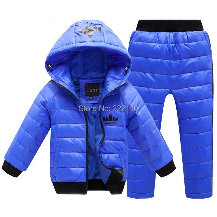 Где Купить Детскую Куртку В Екатеринбурге