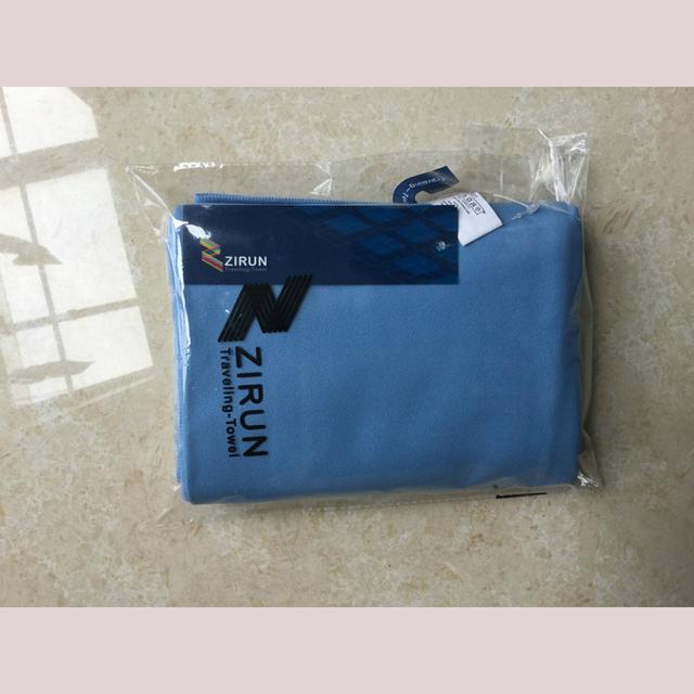Microfiber ZiRou Beach Towel